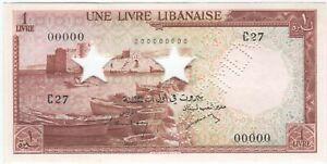 Lebanon 1 Livre 1952 Specimen P-55s UNC