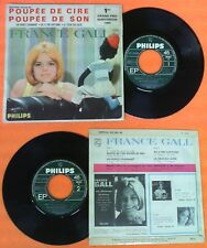 LP 45 7'' FRANCE GALL Poupee de cire son Un prince charmant Dis no cd mc dvd vhs