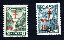 C82-C83. Landscapes MNH 1942-43 Corinth Canal Monastery Simon Petras Mount Athos