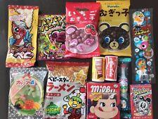 Japanese Candy DAGASHI Mugikko12pcs box + extras 3pcs VOL.2 F/S from Japan
