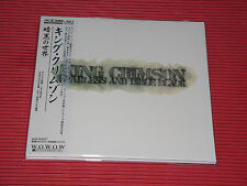 2016 King Crimson Starless And Bible Black Bonus Tracks K2HD JAPAN MINI LP HQ CD