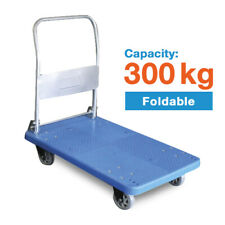 300kg Folding Heavy Duty Platform Trolley Hand Truck Foldable Cart Industrial