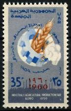 La Siria 1960 SG # 722 Industrial & la produzione agricola equa MNH #D 33914