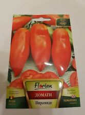 Piramide peper red beef Tomato aprx. 150 SEEDS -  85g. fruit