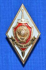Soviet Russian MVD POLICE ACADEMY Graduation Enamel BADGE