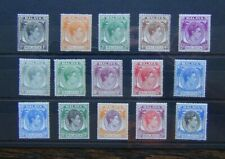 Malacca 1949 - 52 values to 50c MM
