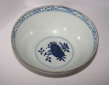 Chinese  Ming Porcelain Blue and White Bowl Phoenix Motif