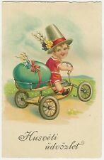 Easter, Boy on a Tricycle Carrying an Egg, cute old pc.