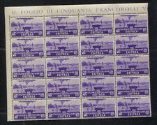 Eritrea 1984 25c Sc #163 MNH OG (Some Toning) Corner Block of 20 $600+