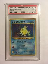 PSA 9 Mint 2001 Shining Magikarp Holo Neo Revelation 3 Japanese Pokemon Card