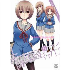 NEW Mikakunin de Shinkoukei sinkoukei Vol.6 Japan Manga Comic Cherry Arai