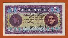Bangladesh Withdrawn + Cancelled 5 Taka 1972 Pick-7 Rare