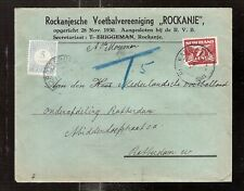 Netherlands  1941/2  ROCKANJE FOOTBALL soccer CLUB postage due cover