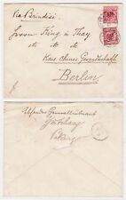 1900 China Cover Peking DP to Berlin Germany via Brindisi Italy Boxer Rebellion