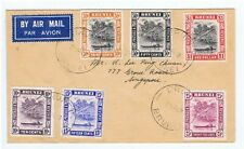 1947 Brunei Wayer scene new issue to $1 on both sides of FDC, 12 stamps