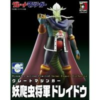 Great Mazinger Reptilian General Draydou Evolution Toy Anime Export Exclusive