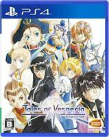 USED PS4 PlayStation 4 Tales of Vesperia REMASTER 36741 JAPAN IMPORT