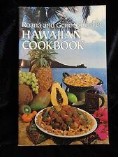 Hawaiian CookBook, Roana & Gene Schindler soft-cover from 1981 exotic recipes