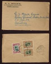 Cover Bhutanese Stamps