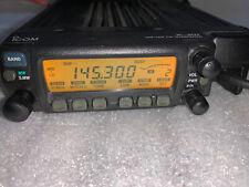 ICOM IC-207H DUAL BAND MOBILE FM TRANSCEIVER
