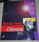 The Rosetta Stone Mandarin Chinese Level I Mac/Windows CD-ROM Personal Edition
