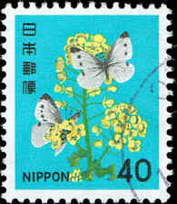 Scott # 1416 - 1980 - ' Rape Flower & Butterflies '