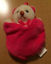 Old Mary Meyer Bear In Pink Pouch