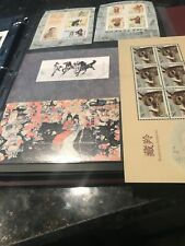 China 5 Souvenir Sheets Facmile Copies