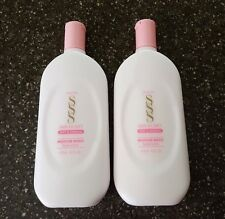 Lot of 2 Avon Skin So Soft / Soft & Sensual Moisture Boost Body Lotion 16 oz NOS