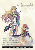 DHL) Xenoblade Chronicles 2 Official Art Works ALST RECORD Book | Alrest Arusuto