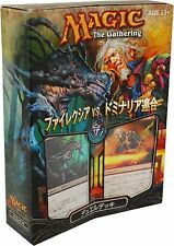 Phyrexia vs. the Coalition Duel Deck (JAPANESE) SEALED NEW MAGIC MTG ABUGames