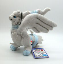 "My Pokemon Collection Reshiram 4"" MPC keychain plush figure toy Japan"