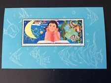 """China Stamps MS2900 2y """"Girl with book and Space and Undersea Scenes"""""""