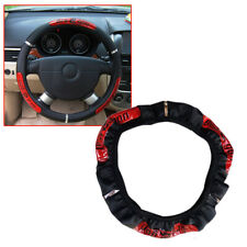 PU Leather 38cm Car Truck Steering Wheel Cover Anti-slip Protector Accessories