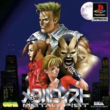 Used PS ONE Metal Fist  PS 1 SONY PLAYSTATION JAPAN IMPORT