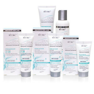 Belita & Vitex The Unique Smart Whitening Technology smart lightening full set