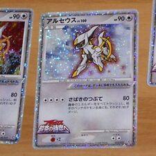 POKEMON JAPANESE CARD HOLO CARTE MOVIE 022/022 ARCEUS M PROMO JAPAN 2009 NM