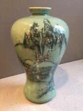 """Hand Decorated Crackle Celadon Vase Floral Landscape Marked Korea 7.5"""""""