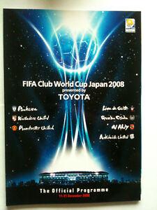 MINT 2008 Manchester United v Gamba Osaka  Club World Cup S/F + Extras