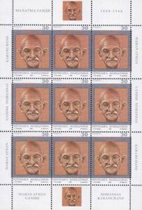 Republic of North Macedonia / 1998 / RARE Mahatma Gandhi