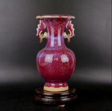 Chinese antiques  Fambe  Langhongyou  amphora  vase