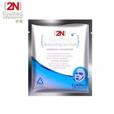1 Box (10 Pcs) 2N Face Mask Hyaluronic Acid Moisturizing Skin Facial Mask