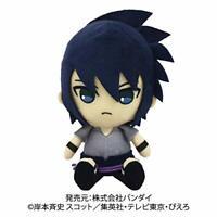 BANDAI Sasuke of NARUTO Shippuden Chibi Plush Toy