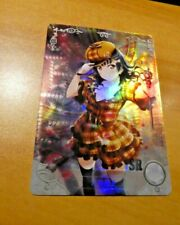 ANIME BEAUTY FAN CARD CARDDASS GAME PRISM HOLO SR CARTE NS-5M01-132 LOVE LIVE! M