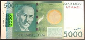Kyrgyzstan 5000 Som 2016 UNC
