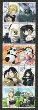 JAPAN 2010 ANIMATION HERO SERIES 13TH FULLMETAL ALCHEMIST BLOCK 10 STAMPS USED