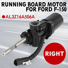 Passanger side Power Running Board Motor For Ford F-150 2007-2014 AL3Z-16A506-A