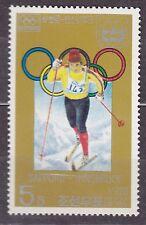 KOREA Pn. 1978 MNH** SC#1662  5ch, Winter Ol.G., Sapporo-Innsbruck - Skier.