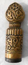 India Oriental Wax Seal Old vintage antique - rare
