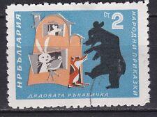 BULGARIJE  JAAR 1964  NR. Y&T 1242 ° (L2)